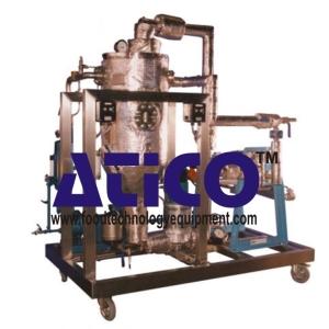 Dual Purpose Hydrogenation and Interesterification Plant